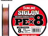 Шнур Sunline Siglon PE х8 150m ( #1.0 )