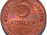Куплю монеты, медали, иконы, статуэтки. Cumpar monede, icoane, medalii, ordine, anticariat, vesela.