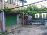 продается дом в с. Дубово