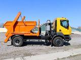 Вывоз строительного мусора!!!