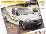 Branding auto, oracal, publicitatea exterioara, tipar format mare, imprimare format mare.