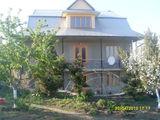 Продаю дом (г. Бессарабка )