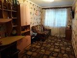 Urgent se vinde apartament cu doua odai cu toate conditiile de trai