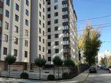 Apartament cu reparație 2 odăi74,4m2Elat,Plaza