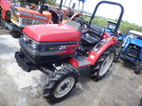 Se vinde tractor Mitsubishi MTZ-21 cu freza de sol