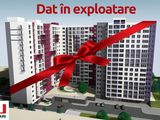 Дом сдан в эксплуатацию !!!  43 484 евро m2 двухкомнатная квартира 78 m2 ,напрямую от застройщика !