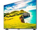Televizor Xiaomi Mi TV 4S (43 inch) cu livrare pînă la domiciliu !