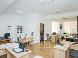 Oficiu, Str. A. Pușkin, Centru