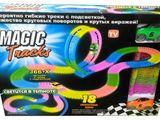Автомобильный трек Magic Tracs 360 деталей