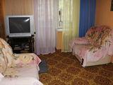 Продаётся 2-х комнатная квартира с мебелью и техникой