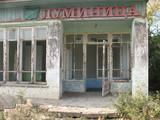 Alimentara in centru satului