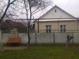 Продам дом в Слободзейском р-не с. Глиное.ПМР.