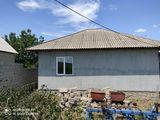 Продаём дом недалеко от Бельц Hasnashenii Noi