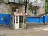 Arenda, Аренда, chirie, str. Minsk 47, Botanica,  oficiu, servicii, comert