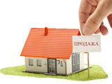 Продается отличный дом !!! с садом и участком земли