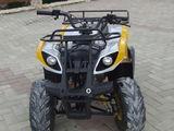 Nitro ATV