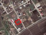 Urgent  teren 10 ari, mun. Chisinau, s. Colonita