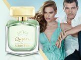 Мужская и женская парфюмерия | Лучшие цены | Возможность покупки в кредит 0%