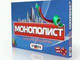 Strateg - настольные игры по самым низким ценам! импортеры!