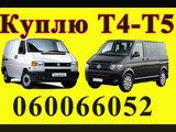 Volkswagen T4,CRAFTER,T5,