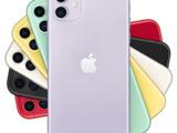 Cumpar iphone 11 / 11pro / 11 pro max urgent!!!
