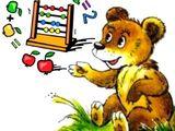Математика, устный счёт, арифметика, логика, смекалка. Репетитор для детей 3-8 лет.