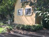 Продам или обмен дом дача