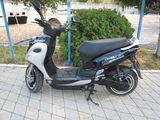 Yamaha kreidler