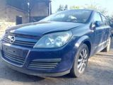 Запчасти Opel  Astra  H