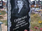 Памятники из гранита. Купить гранитные памятники в Кишиневе .