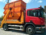 Вывоз мусора контейнерами и услуги экскаватора