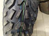ATV шины