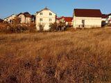 Vânzare teren 10 ari, pentru construcție, Cruzești, 11 000 euro!