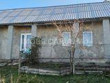 Продается  дом в селе Старые Кирганы Кагульского района 6000евро