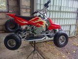 Blata мини ATV от 3до8лет