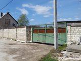 Cladiri industriale pentru afacerea dumneavoastra, s.Pitusca, 45km de la chisinau