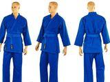 Кимоно для,дзюдо,  джиу-джитсу, рукопашного боя.
