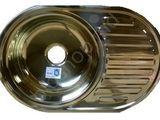 Chiuveta Fabiano 77x50 0.8 FB COPPY Bronze L în Moldova
