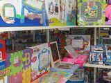 Jucariata.md игрушки по оптовым ценам с доставкой на дом