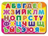 Limba rusă pentru copii