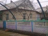 Срочно!!! Продам дом в Слободзейском р-не с. Глиное.ПМР.