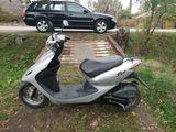 Honda Dio AF(56)