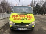 Evacuator 24/7 - Евакуатор Moldova