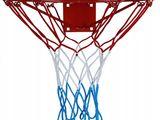 Coș basket. Баскетбольная корзина. Nou. 399 lei