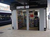 сниму помещение 5-15 метров под торговлю кофе