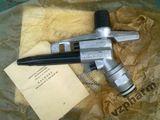 cumpar pistolete de udat rosa 2 sau 3