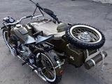 Ural k 750 cumpar