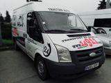 Transport de marfa!!! грузоперевозки. local/national/international