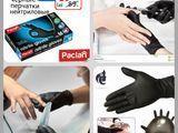 Черные нитриловые перчатки 50шт.
