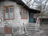 срочно продам частный дом в Чадыр-Лунге